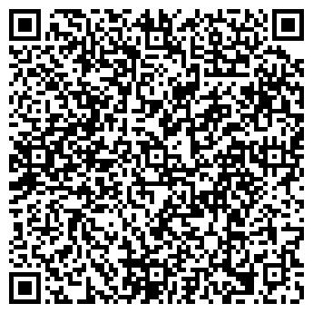 """QR-код с контактной информацией организации ИП Труханович К. К. """"Ремонт"""""""