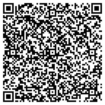 """QR-код с контактной информацией организации """"Окна-Сфера"""", ООО"""