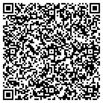"""QR-код с контактной информацией организации ООО """"Glass Еxpress"""""""