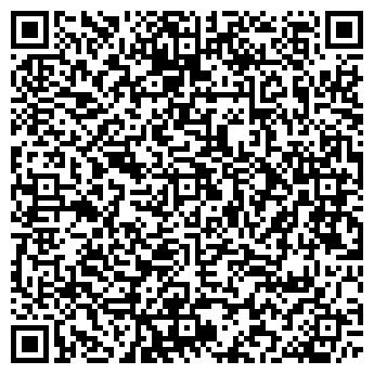 """QR-код с контактной информацией организации ООО """"Мирида-Дез"""""""