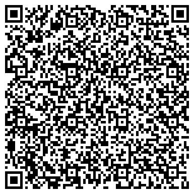QR-код с контактной информацией организации ИП Транспортно-экспедиторская компания «МЭКС»