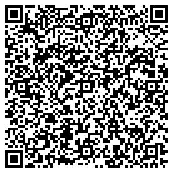 QR-код с контактной информацией организации ВАРУС ТРЭВЭЛ