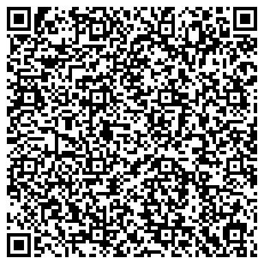 """QR-код с контактной информацией организации Макаронная фабрика """"Тамаша"""", ТОО"""