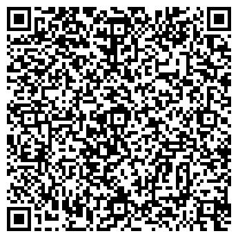 """QR-код с контактной информацией организации ООО """"Радуга"""""""