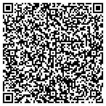 QR-код с контактной информацией организации ОП Василинчук Юлия Юриевна