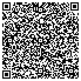 """QR-код с контактной информацией организации ТОО """"Ucmas"""""""