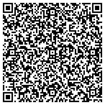 """QR-код с контактной информацией организации ЧПТУП """"РЕКЛАМИКАстрой"""""""