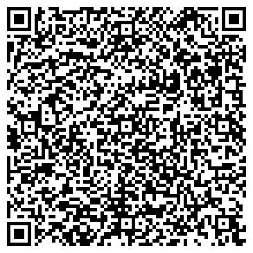 """QR-код с контактной информацией организации ЧУП """"КАМ-ТрейдСервис"""""""
