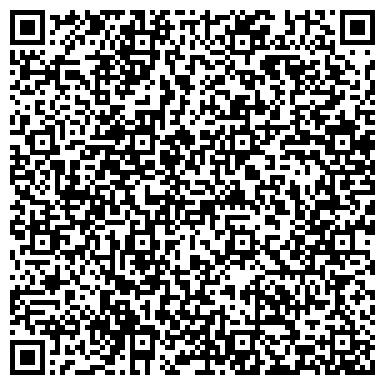 """QR-код с контактной информацией организации Типография """"Да-Мир-Ил"""" Наружная реклама, ИП"""