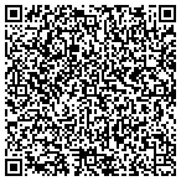 """QR-код с контактной информацией организации ООО """"Поляр-Трейд"""""""