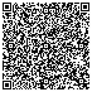 """QR-код с контактной информацией организации """"ЕвроСтройЭкспо"""", ООО"""