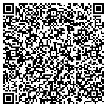 QR-код с контактной информацией организации ООО «АТПС»