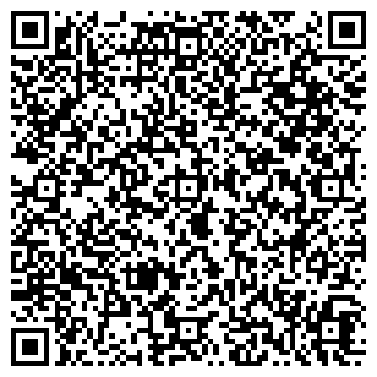 QR-код с контактной информацией организации АРКОДОН