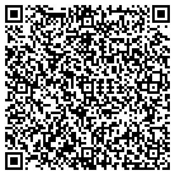 QR-код с контактной информацией организации АРТ-ЭКСТРИМ КЛУБ