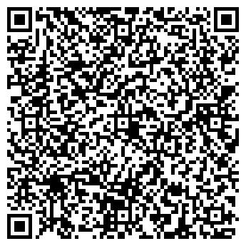 """QR-код с контактной информацией организации """"Принт Маркет"""", ООО"""
