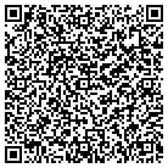 QR-код с контактной информацией организации БИЗНЕС ОКЕАН