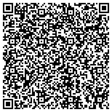 """QR-код с контактной информацией организации ООО """"Оценочная Компания"""" в Вязьме"""