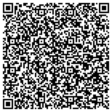 """QR-код с контактной информацией организации ЧУО ДПО """"Центр Делового Профессионального Образования"""""""
