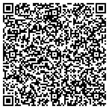 """QR-код с контактной информацией организации ООО """"Соль-О"""""""