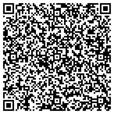 """QR-код с контактной информацией организации ООО """"Техника для тебя"""""""