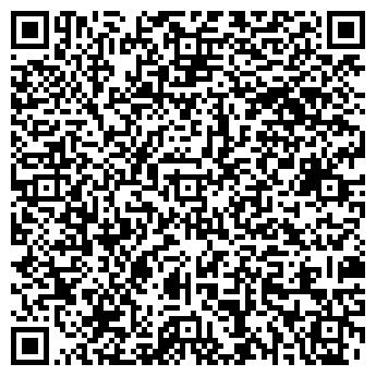 """QR-код с контактной информацией организации ООО """"Narujka-kg"""""""