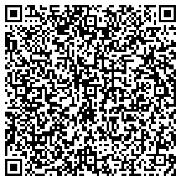 """QR-код с контактной информацией организации ООО """"Ремонт холодильников"""""""