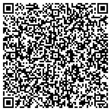 QR-код с контактной информацией организации ВЕРШИНА СЕЛИГЕРА