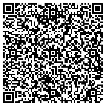 """QR-код с контактной информацией организации ООО """"ВалиантсБел"""""""
