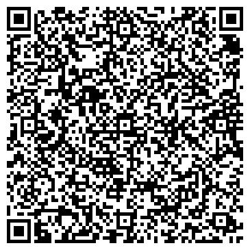 """QR-код с контактной информацией организации ООО """"Элфатрейд"""""""