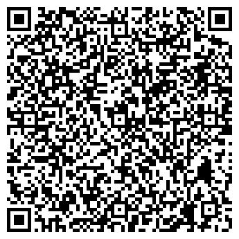 QR-код с контактной информацией организации Лофэлнэс