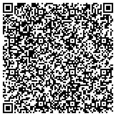 QR-код с контактной информацией организации ООО Шина30 - Автомобильные шины и диски в Астрахани