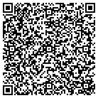 """QR-код с контактной информацией организации """"СлавЛесПром"""", ООО"""