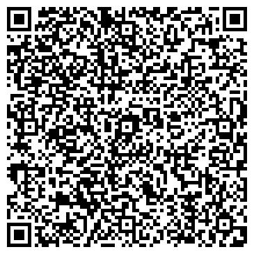 """QR-код с контактной информацией организации ООО """"Элина"""""""