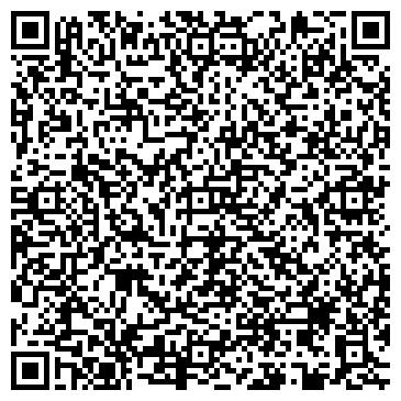 QR-код с контактной информацией организации ДОМ ВОСХОДЯЩЕГО СОЛНЦА