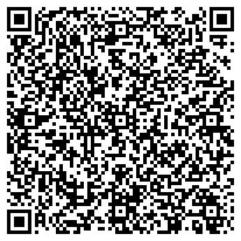 """QR-код с контактной информацией организации ООО """"Реалпол"""""""