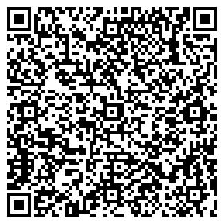 QR-код с контактной информацией организации ДУЭТ ТРЭВЕЛ