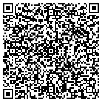 QR-код с контактной информацией организации ЖАКЛИНТРЕВЕЛ