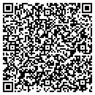 QR-код с контактной информацией организации МОБИЛЕ-ТУР
