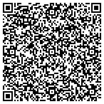 """QR-код с контактной информацией организации ООО """"Hot Heads"""""""