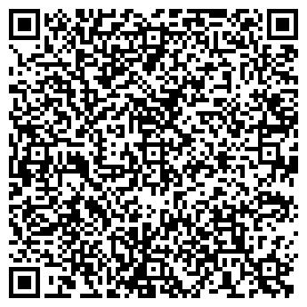 QR-код с контактной информацией организации ПРОФСТУДИО