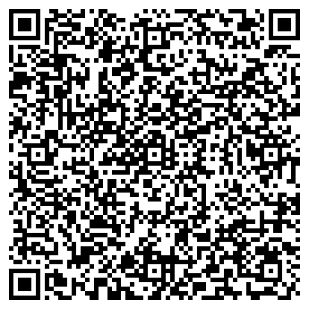 """QR-код с контактной информацией организации ООО """"АВГ-Центр"""""""