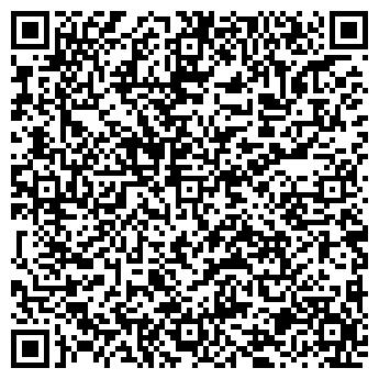 """QR-код с контактной информацией организации ООО """"Техно Сервис"""""""