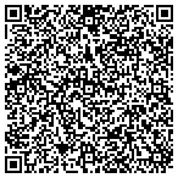 """QR-код с контактной информацией организации ООО """"Мер-ка-ба"""""""