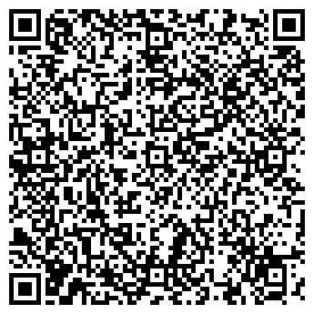 QR-код с контактной информацией организации ПУТЕШЕСТВУЙ