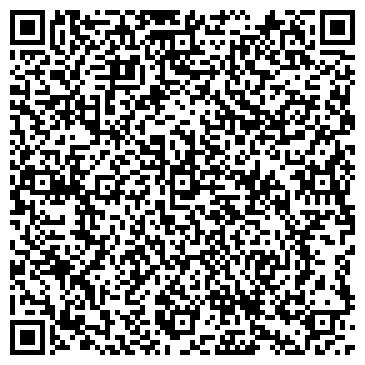 QR-код с контактной информацией организации МОНТАЖ АНТЕНН