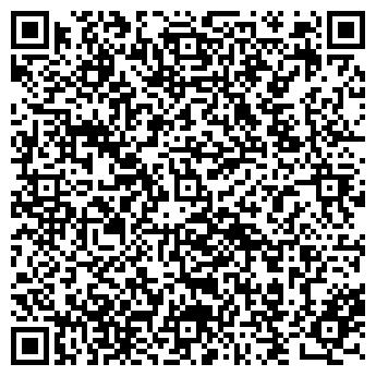 """QR-код с контактной информацией организации ТОО """"Toghrulkhan Project"""""""