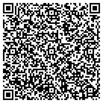 QR-код с контактной информацией организации СОЛО-ТУР С