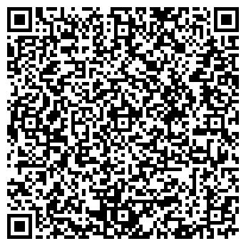 QR-код с контактной информацией организации УЛЬТРА ТРЭВЕЛ