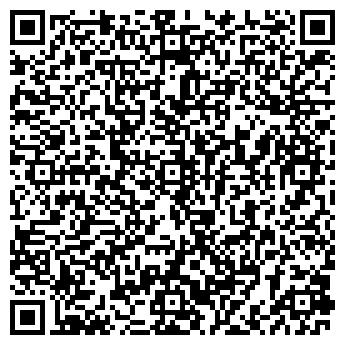QR-код с контактной информацией организации УНИКАЛЬНЫЙ МИР