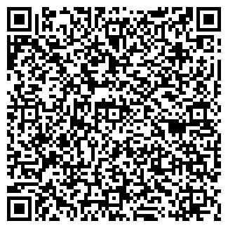 QR-код с контактной информацией организации ФЛЮГЕР+